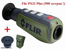 Тепловизор FLIR Scout PS32 Plus (35мм, 900 метров)