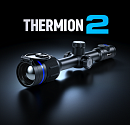 Новинка 2021! Серия Thermion 2 XQ/XP